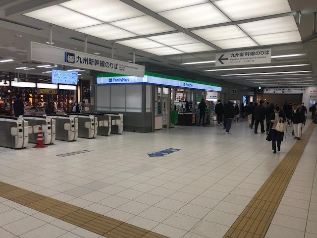 中央駅西口店道案内1