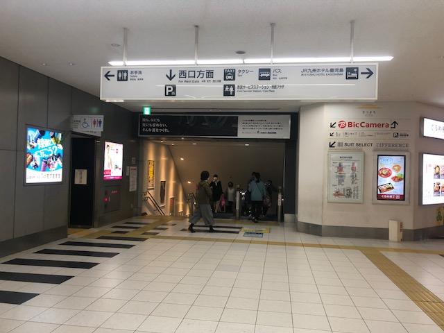 中央駅西口店道案内2